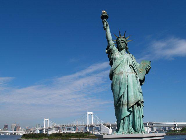 New York Háttérképek – HD minőség!